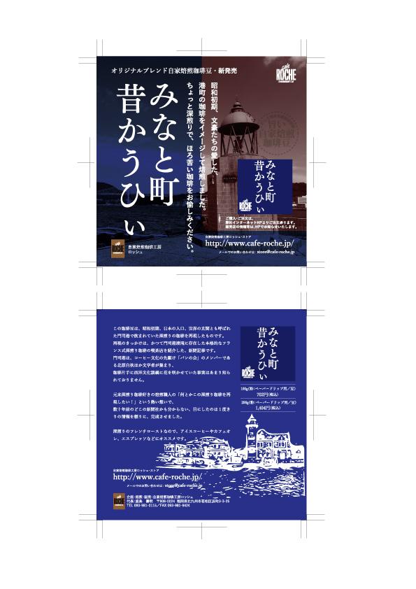 mukashi-card_ol