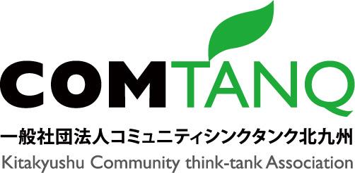 comtanq-logo