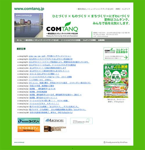 comtanq-web