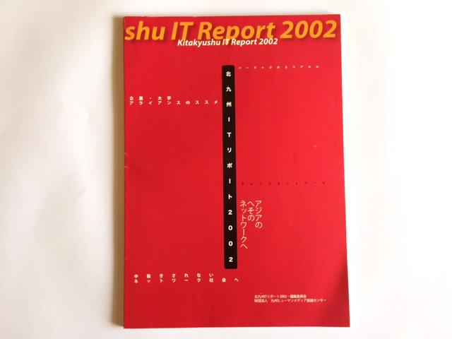 it-report01-v