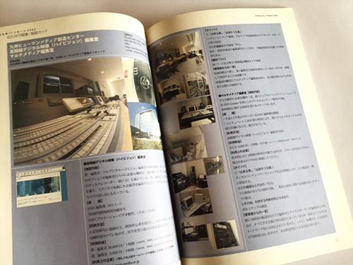 it-report02-v