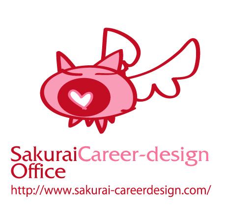 sakurai-logo