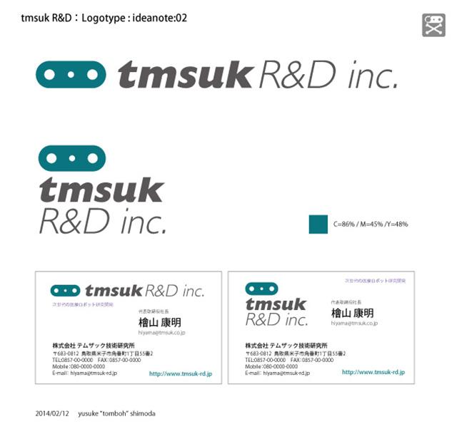 tmsuk-rd-logo-02