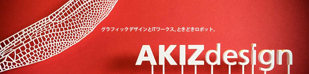 01:Graphic Design